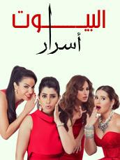 Al Buyout Asrar