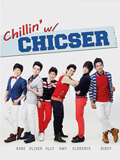 Chillin With Chicser