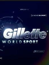 Gillette World Sport 2017