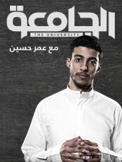 Al Jamaa