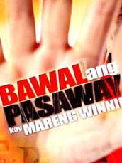Bawal Ang Pasaway
