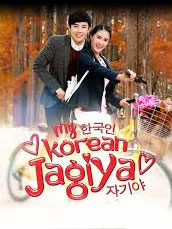 My Korean Jagiya