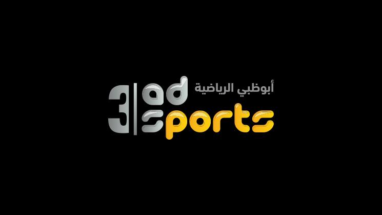 AD Sports 3 HD | Saudi Arabia - OSN
