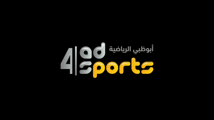 AD Sports 4 HD | Saudi Arabia - OSN