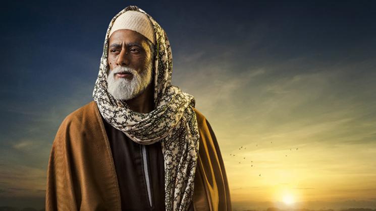 Nisr Al Sa'eed (Zain)