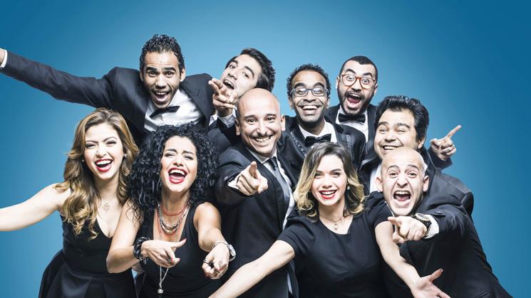 Saturday Night Live Bil Arabi