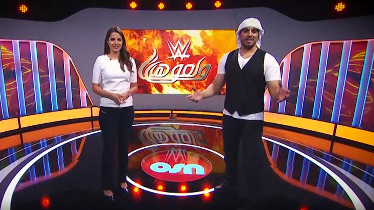 WWE Wal3ooha