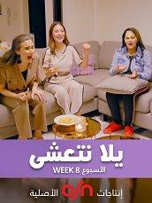 Yalla Net`asha Week 8