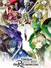 Code Geass: Lelouch Of The Re Surrection