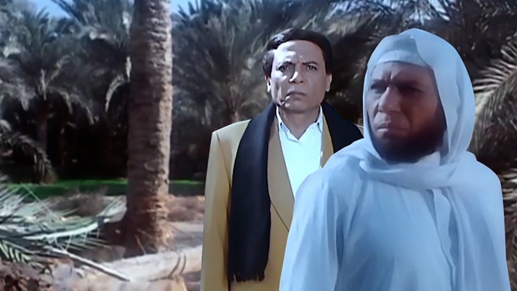 Al Irhabi