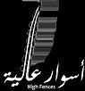 Aswar A'alya