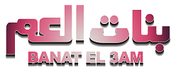 Banat Al Amm