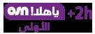 OSN Ya Hala Al Oula +2h